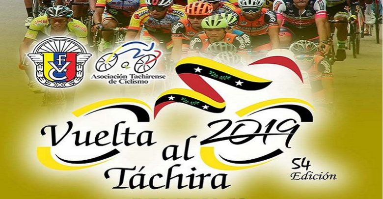 THE OF TÁCHIRA WILL HAVE EIGHT TEAMS FROM CHILE, COLOMBIA, ECUADOR AND ITALY