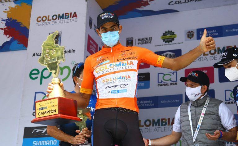 DIEGO CAMARGO CAMPEÓN DE LA VUELTA A COLOMBIA 70 AÑOS